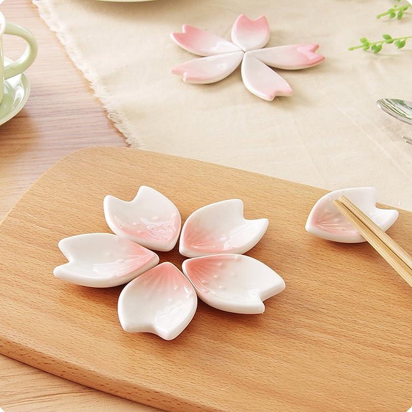 たっぷり現金知覚できる日本製 箸置き 5個 セット 花幸 箸休め 製造直売品