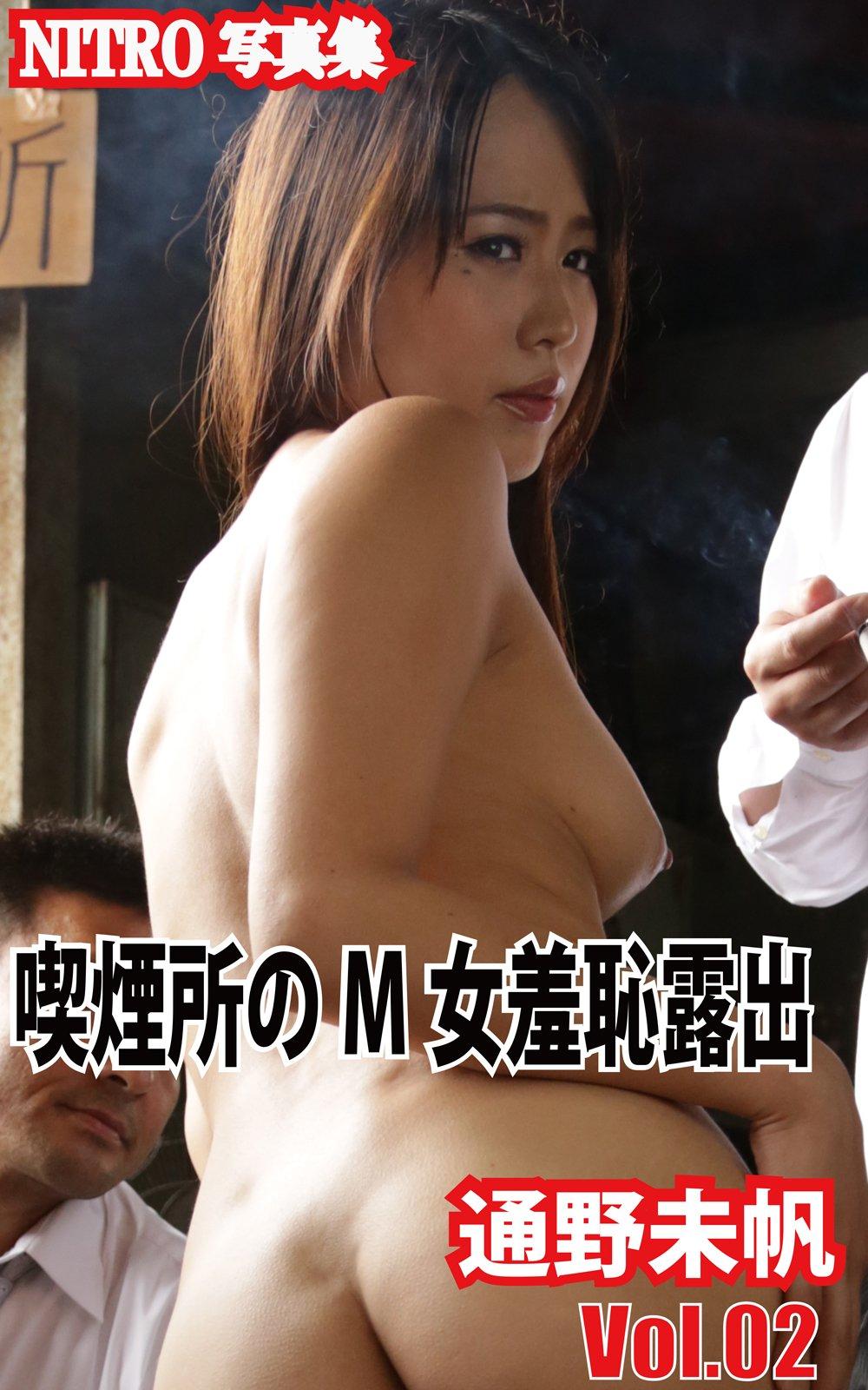Nitorosyashinnsyusyuchishinnrosyututoonomihoborusann (Japanese Edition)