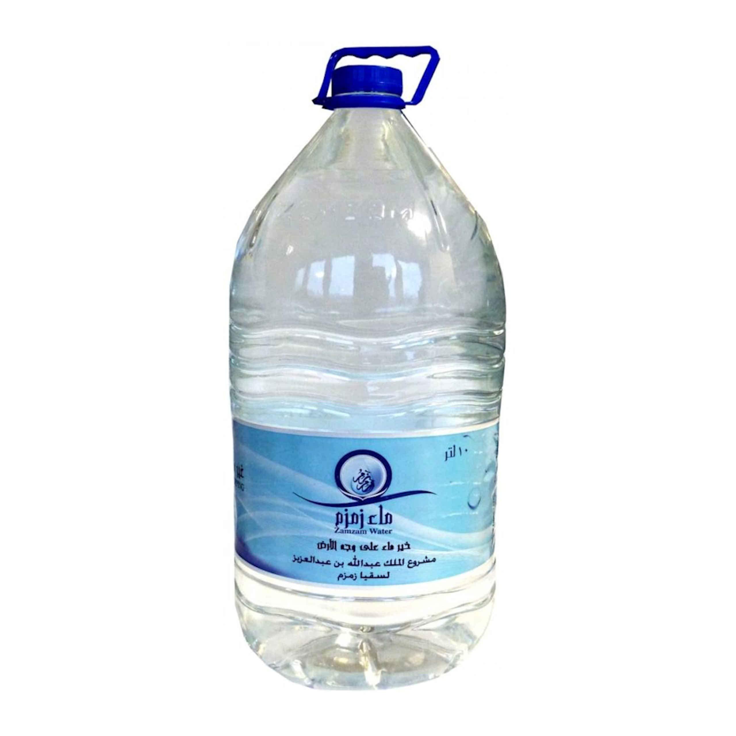 Pure Zam Zam Water - 10 Liter Bottle -