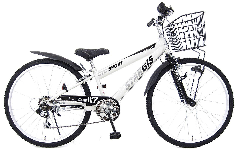 スタージス (STARGIS) 26インチ シマノ6段変速 LEDオートライト スピードメーター搭載 子供用自転車 キッズサイクル B00GJKD38Qホワイト 26インチ