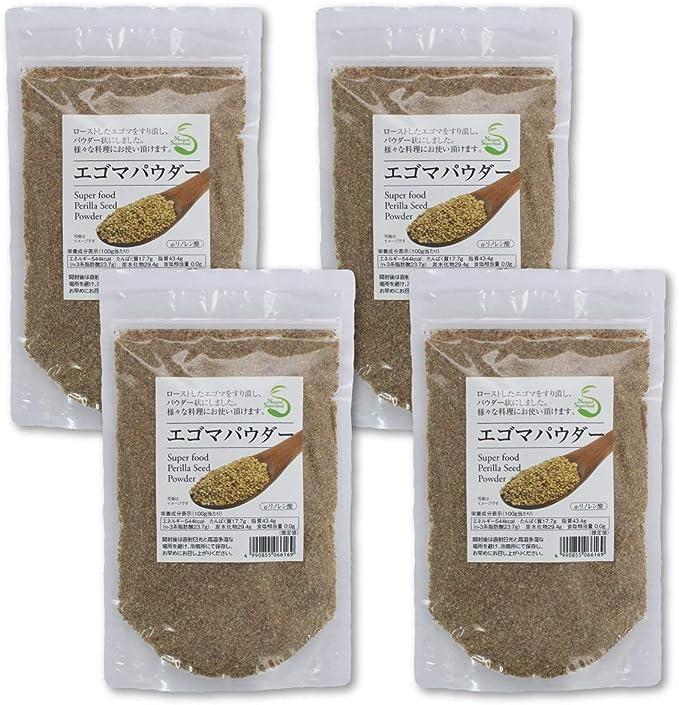 エゴマパウダー 130g × 4袋セット α-リノレン酸 焙煎えごま スーパーフード
