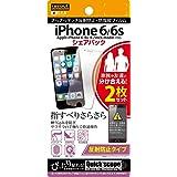 レイ・アウト iPhone6 / iPhone6s フィルム さらさらタッチ反射防止フィルム(表面2枚)  RT-P9F/H2