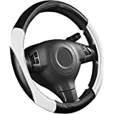 CAR PASS PVC Leather Rainbow Universal Fit Steering Wheel Cover - off-white
