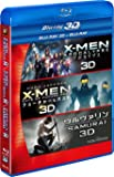 X-MEN 3D2DブルーレイBOX (6枚組) [Blu-ray]
