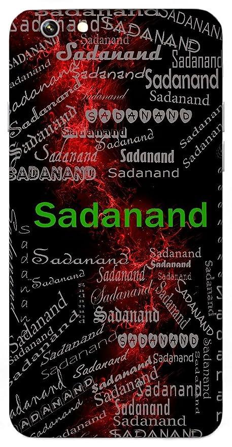 sadanand name