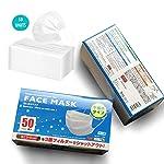 不織布マスク 3層マス FACE MASK クウイルス飛沫 通気性良い 抗菌 防塵 立体 風邪予防 花粉対策 保湿 防寒 男女兼用 対策 PM2.5対応 マスク大人用 50枚入