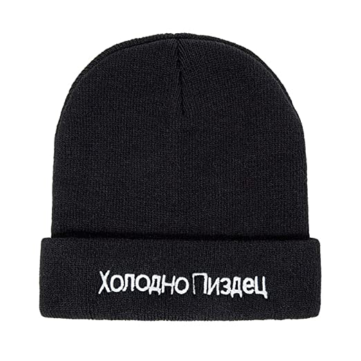 6f350b8f01f Amazon.com  Unisex Cotton Hat Female Blends Solid Warm Soft Hip HOP Knitted  Hats for Men Winter Caps Women s Hat  Clothing