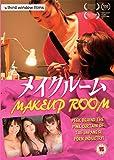 Makeup Room [DVD]