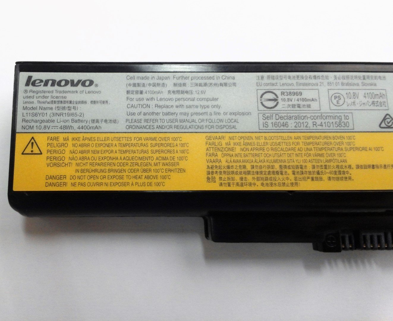 Lenovo Idea Pad Y480/G580/Y580/B580/z480 Laptop Battery