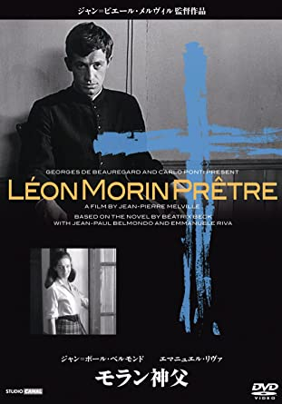 Amazon | モラン神父 [DVD] | 映...