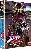 ジョジョの奇妙な冒険 2nd Season スターダストクルセイダース DVD-BOX 2/2 (第25-48話 エジプト編)[DVD PAL方式](海外Import版)