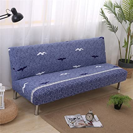 Phenomenal Amazon Com 19V78 Universal Armless Sofa Bed Cover Folding Download Free Architecture Designs Scobabritishbridgeorg