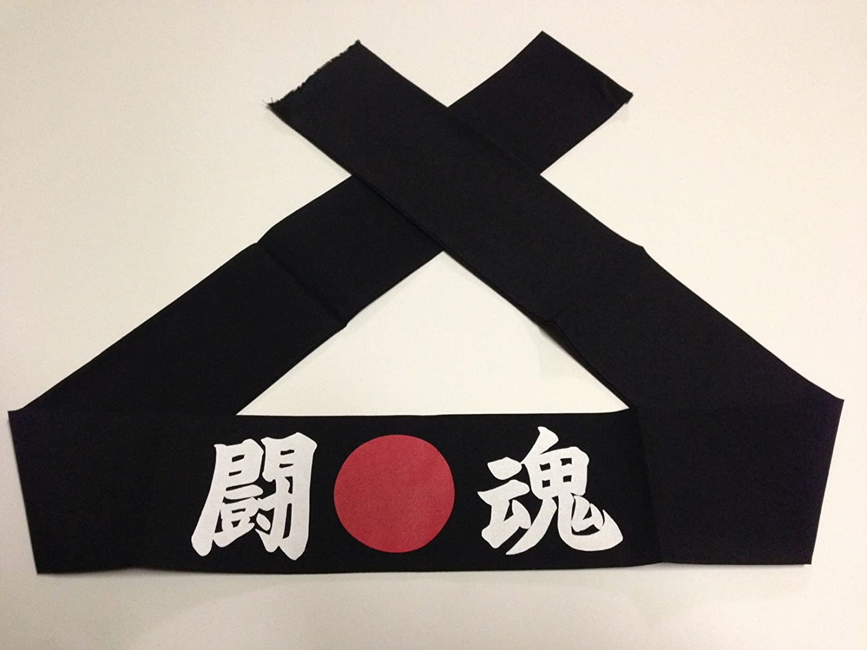 日本武術スポーツHachimaki toukon Fighting Spiritヘッドバンド45