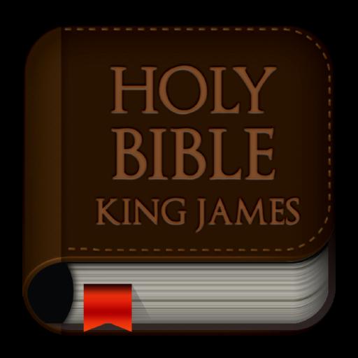 King James Bible (KJV) (Gateway Bible App)