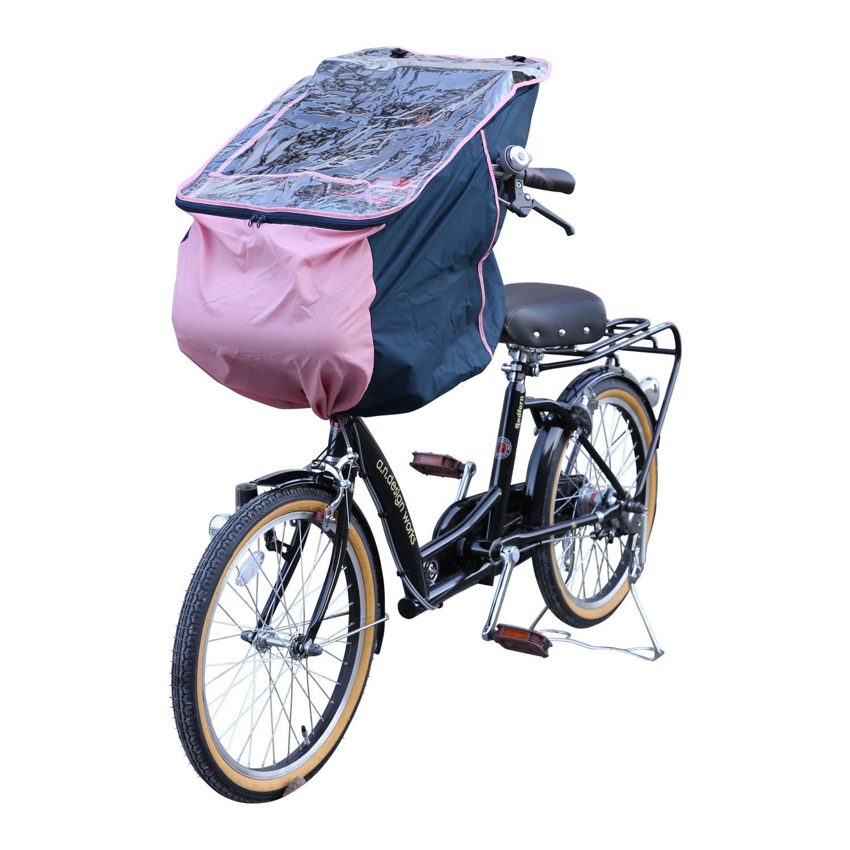 マイパラス自転車チャイルドシート用レインカバー