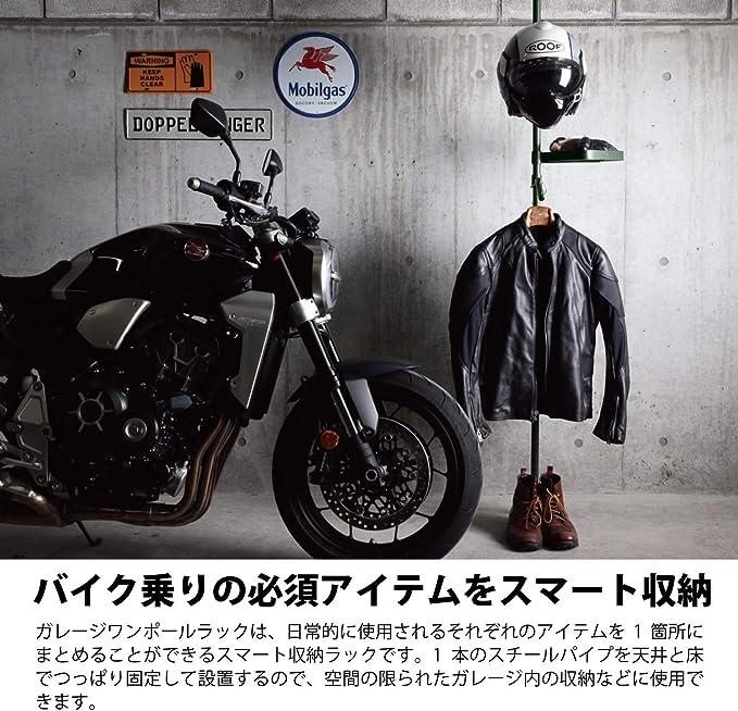 ラック モーター サイクル