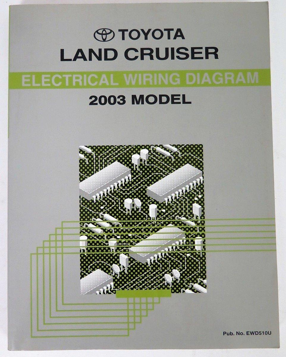 2003 toyota wiring diagram