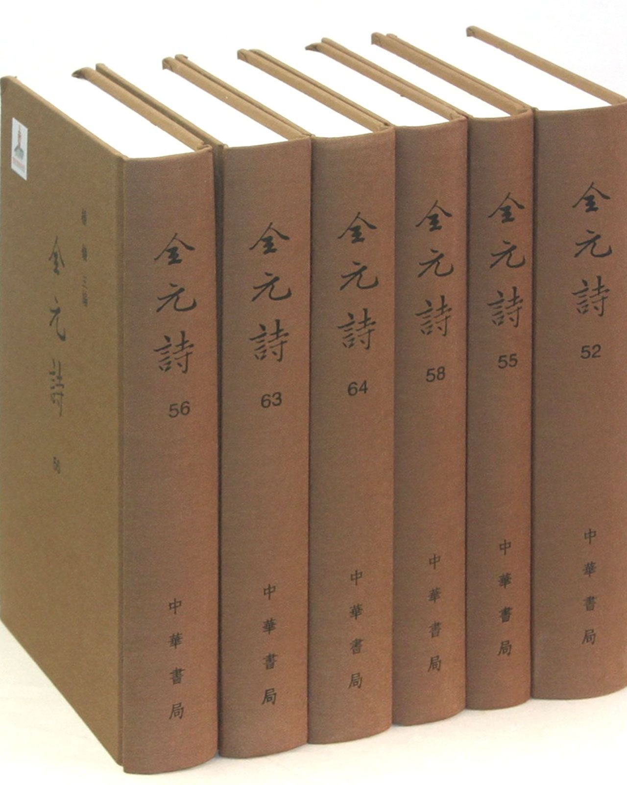 Read Online Full- yuan poetry (all 68 )(Chinese Edition) ebook