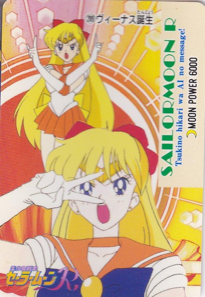 Sailor Moon S Carddass 209