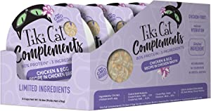 Tiki Cat Complements Wet Food Treats or Meal Toppers for Natural Hydration - 2.1 oz. Cups