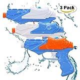 ソニ 水鉄砲 超強力飛距離 5-6m 子ども 夏の定番おもちゃ 3点セット プールや海で大活躍間違いなし