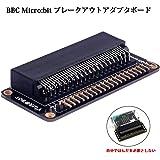 BBC Micro:bit ビット拡張ボード、ブレークアウトアダプタボード、マイクロビットブレークアウト、マイクロビット、BBC Micro: bit 教育用電子DIY(直接使用)