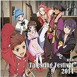 DJCD「テイルズリング・フェスティバル」2014