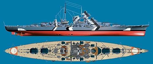 戦艦ビスマルク(迷彩)1:250<ペーパークラフト>