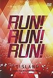 FTISLAND Summer Tour 2012 ~RUN!RUN!RUN!~ @SAITAMA SUPER ARENA [DVD]