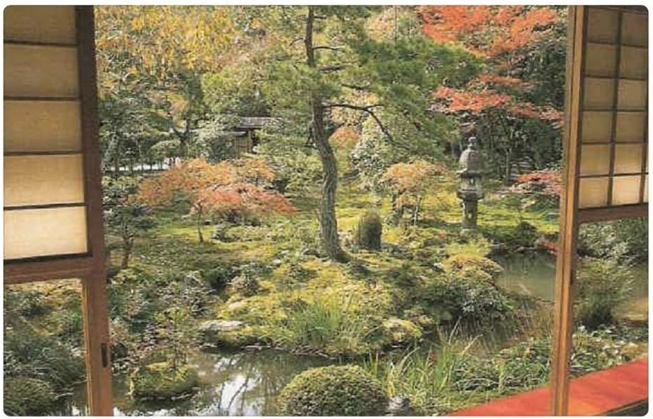 iRocket interior Suelo Alfombra/Alfombrilla – jardín japonés (23.6