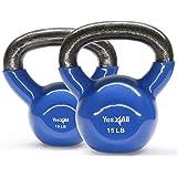 Yes4All 组合特殊:乙烯基涂层壶铃重量套装 - 可选重量:5、10、15、20、25、30 磅
