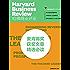 麦肯锡奖获奖文章必读(2013-2015年)(《哈佛商业评论》增刊)