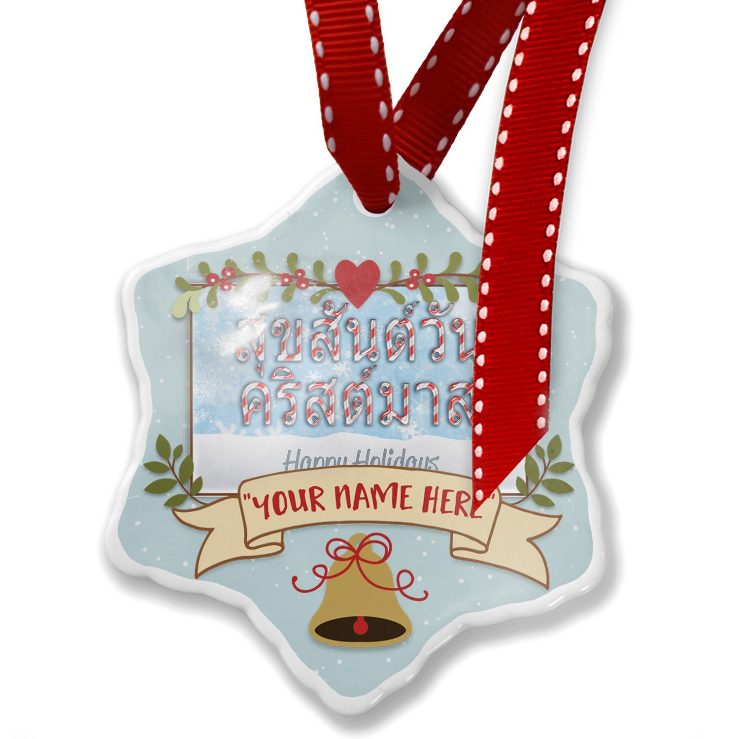 Add Your Own Custom Name, Merry Christmas in Thai from Thailand Christmas Ornament NEONBLOND by NEONBLOND
