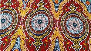 Ramadan Khayameya