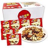 ミックスナッツ 毎日堅果スーパー(25g×28袋) スーパーフードをミックス! (アーモンドくるみひまわりの種 クランベリー ヨーグルトレーズン) アメリカ産 無塩