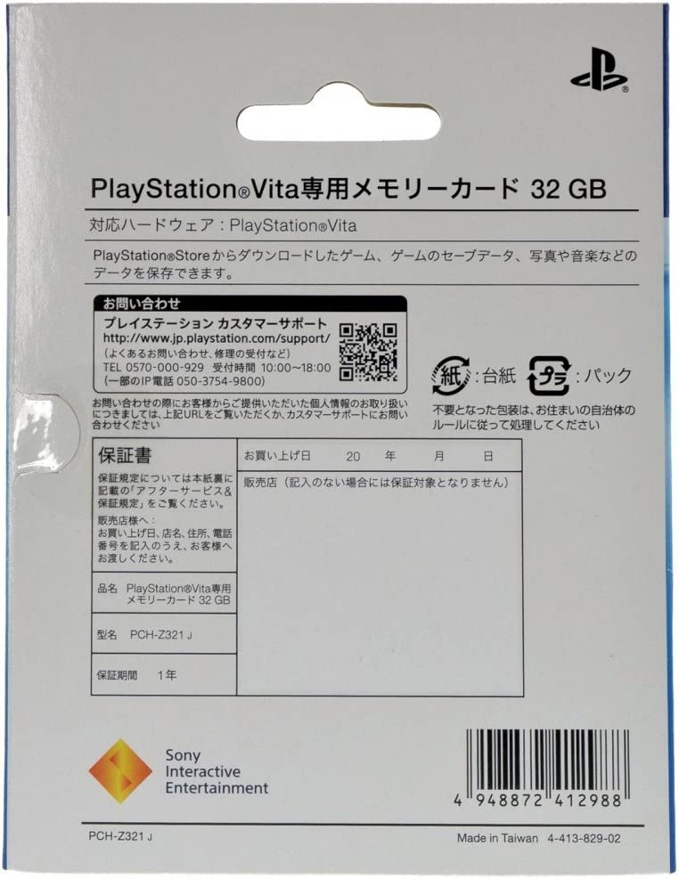 Amazon.com: 32GB PlayStation Vita Memory Card: Video Games