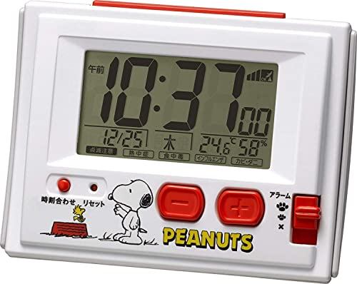 Snoopy Snoopy radio digital alarm Clock