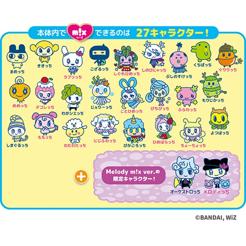 Tamagotchi m!x Melody m!x ver by Tamagotchi (Image #4)