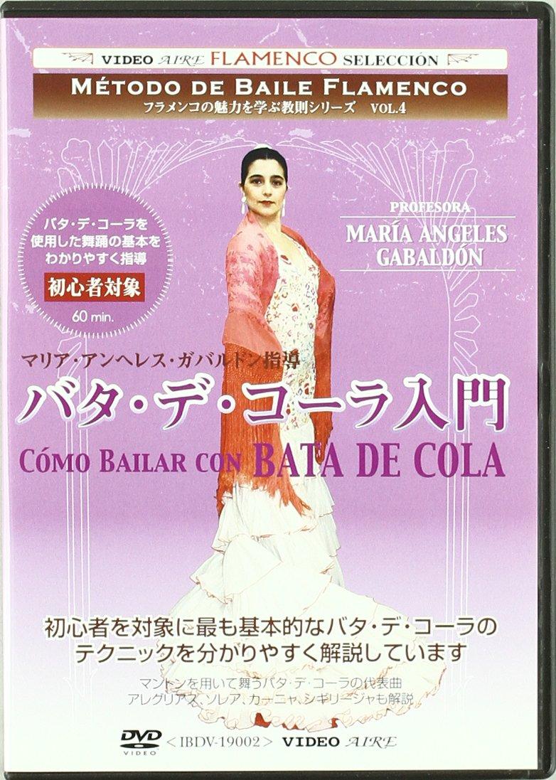 Método De Baile Flamenco: Cómo Bailar Con Bata De Cola DVD ...