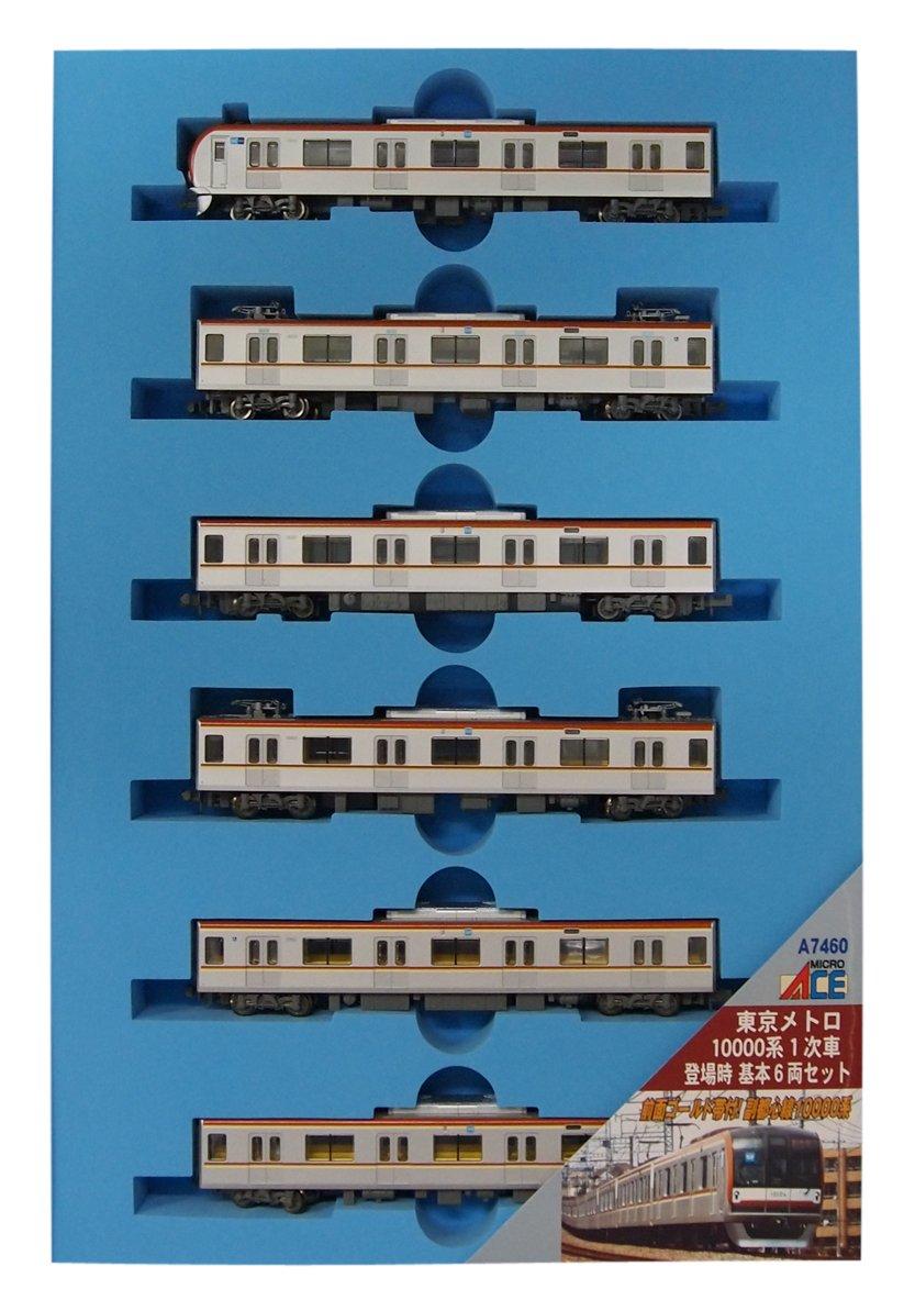 マイクロエース Nゲージ 東京メトロ10000系 1次車 登場時 基本6両セット A7460 鉄道模型 電車 B008KHFPIC