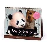 アートプリントジャパン 2019年 パンダ シャンシャン(卓上) カレンダー vol.041 1000100978