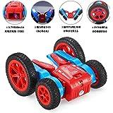 R.C ラジコンカー スタントカー リモコン付き おもちゃ 2.4GHz無線 360度回転ジャンプ こども向け 四輪駆動 特技を持つ 操作簡単 ABS 六歳以上