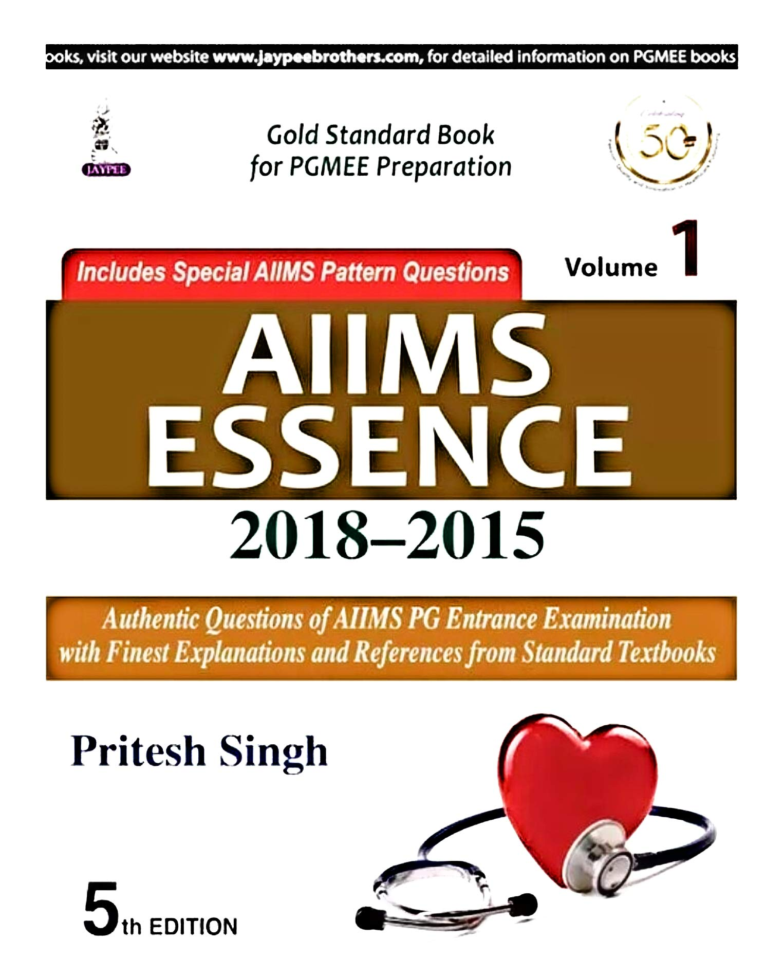 Buy Aiims Essence 2018-2015 (Volume 1) Book Online at Low