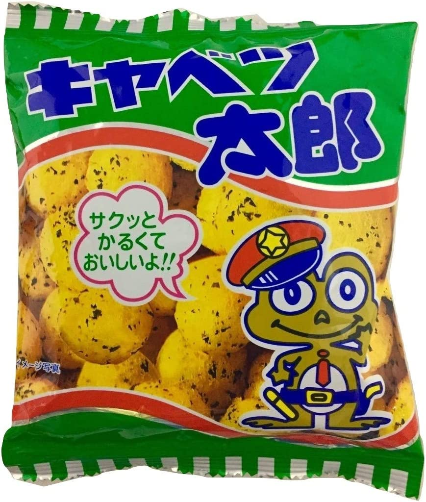 Bolsa de regalo de dulces japoneses 30 dulces y bocadillos: Amazon ...