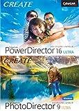 PowerDirector 16 Ultra & PhotoDirector 9 Ultra|ダウンロード版