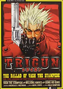 Trigun: The Ballad of Vash the Stampede - Complete Series (Anime Classics)