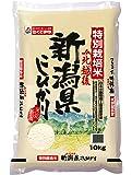 【精米】新潟県 北越後産 特別栽培米 白米 こしひかり 10kg 平成29年産