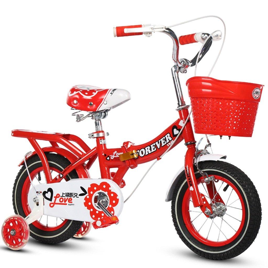 CSQ 折りたたみ自転車、男の子、女の子自転車自転車小児用自転車3-11歳の赤ちゃん補助ホイール自転車88-121CM 子供用自転車 (色 : 赤, サイズ さいず : 88CM) B07DXFD31F 88CM 赤 赤 88CM