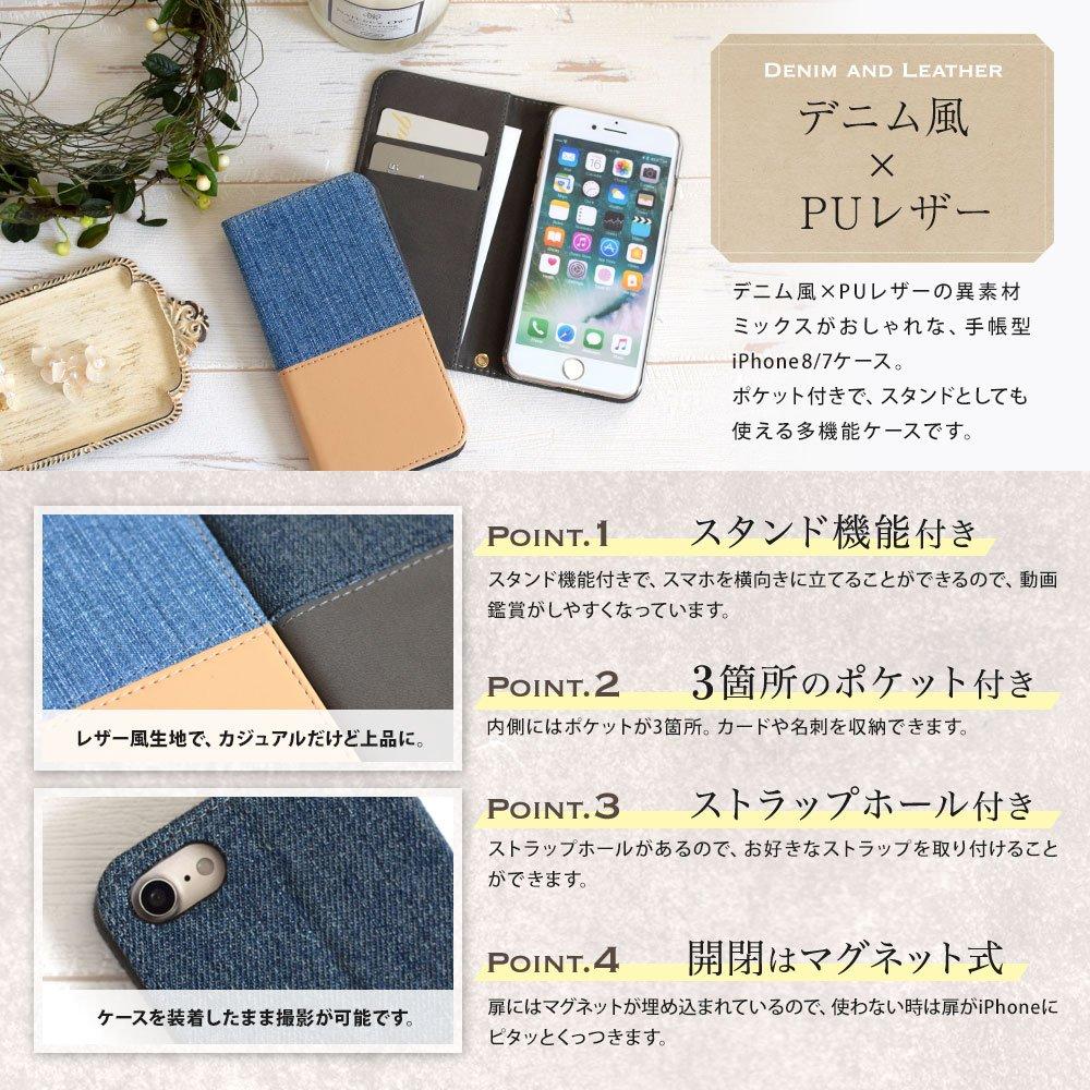 6cf16cb760 Amazon   オウルテック iPhone 8 / 7 手帳型ケース THE デニム ツートンカラー カードポケット スタンド機能 ストラップホール  デニム × グレー OWL-CVIP728-DEG ...