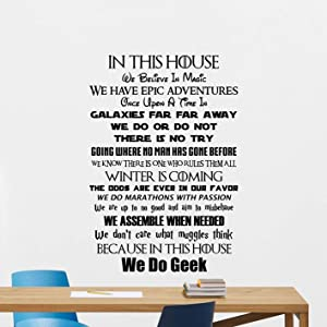 FSDS in This House We Do Geek Wall Decal Disney Quote Game of Thrones Star Wars Harry Potter Sign Gift Lettering Word Cloud Vinyl Sticker Print Wall Art Room Design Kids Decor Poster Custom Mural